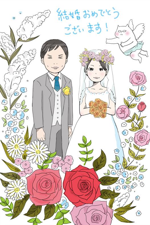 仲山さんご結婚おめでとうございます!