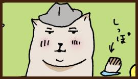 WEB漫画かぴぐらし「コベっちおすすめカレー屋さんはお楽しみ」