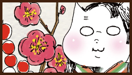WEB漫画かぴぐらし「2013年あけましておめでとうございます」