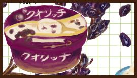 WEB漫画かぴぐらし「アイスクリームのクオリッチが美味い」