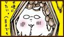 納豆にちょっと加えるだけで絶品メニュー!納豆クッキング・レシピ